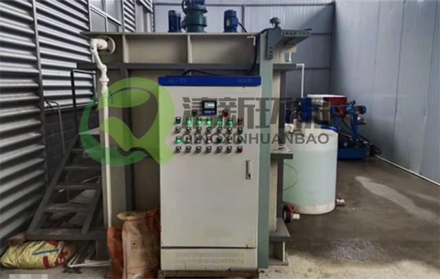 低含量含砷废水处理一体化设备