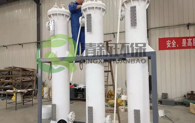 PVC离子交换柱