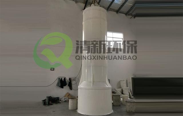 聚丙烯填料塔、洗涤塔、酸雾净化塔