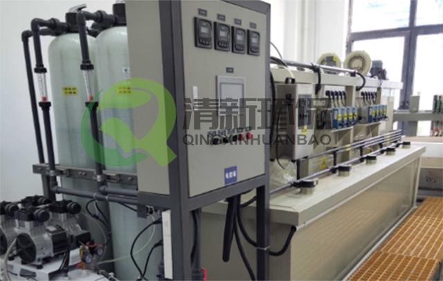 实验室废水一体化处理设备