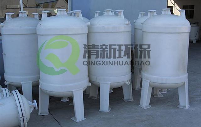 聚丙烯真空计量罐、高位槽、缓冲罐